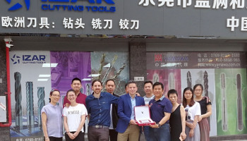 IZAR opens first store in China